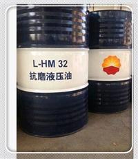 抗磨液壓油價格多少
