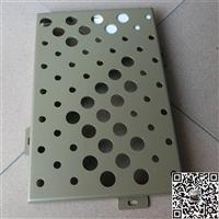 冲孔雕刻铝单板-铝单板幕墙厂家供应-欧百得
