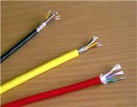 新闻:铁路信号电缆PZY22