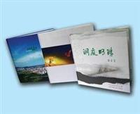 北京良鄉彩色印刷廠,承接各種印刷品