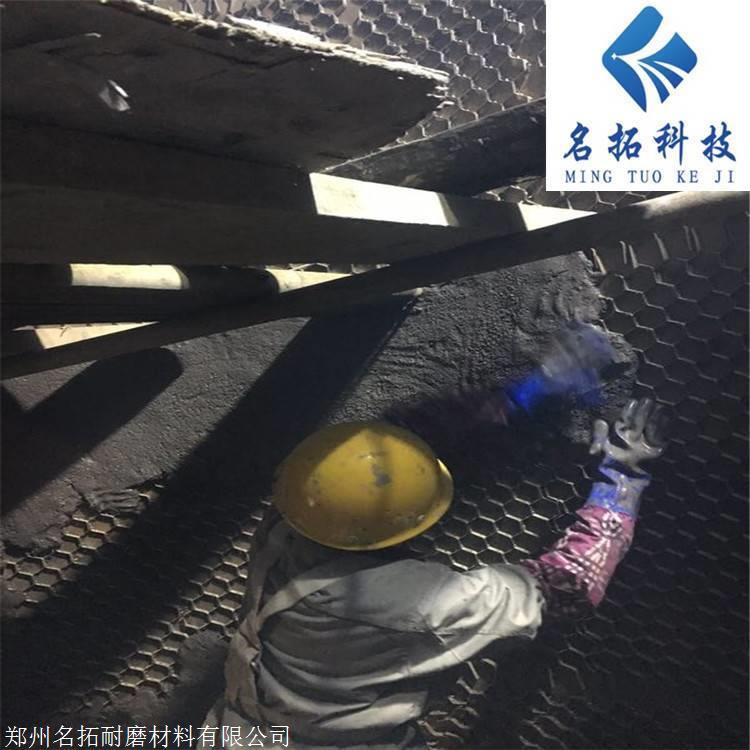 河南陶瓷防磨料厂家 窑炉内壁耐磨陶瓷涂料