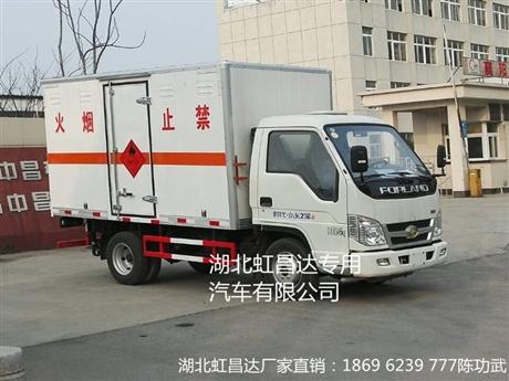煤气瓶亚博yabo下载/福田小型易燃气体厢式亚博yabo下载