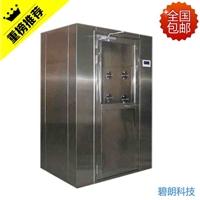福建风淋室厂家供应B-FLS150不锈钢风淋室