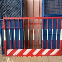 基坑護欄價格、臨邊防護欄配件、工地臨時護欄廠家