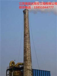 晋中方烟囱维护施工公司