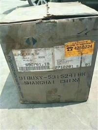 回收香精過期不飽和聚酯樹脂回收