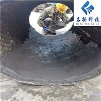 高强陶瓷耐磨料 河南耐磨陶瓷涂料厂家 名拓龟甲网防磨胶泥