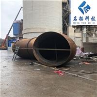 自贡电厂烟道防磨胶泥厂家 高温脱硫设备防磨胶泥