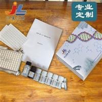 SRPK江莱ELISA试剂盒平价现货