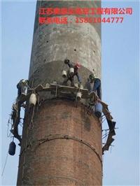 天津武清钢烟囱修理措施