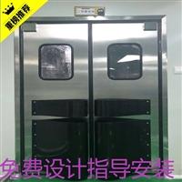 碧朗科技B-FZM150中央厨房不锈钢自由防撞门