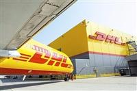 黄山休宁县DHL国际快递网点-快速下单寄件