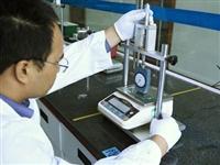新闻:福建南平设备外校-保证质量