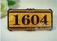 特征浮雕标牌、特征浮雕门牌价格、门牌制作