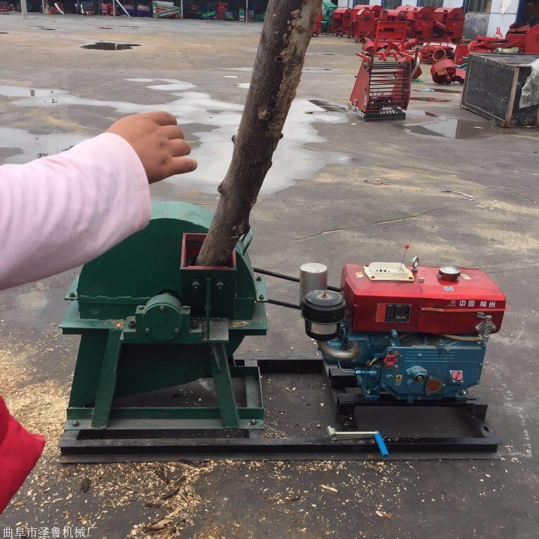 圣鲁牌超硬木头粉碎机