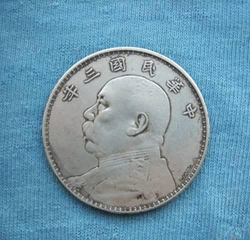 古董古钱币 好出手吗
