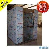 碧朗科技B-FLS180净化厂房装修不锈钢风淋室