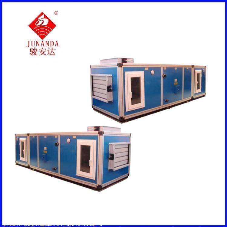 深圳水冷工业风柜 中央空调组合风柜厂家