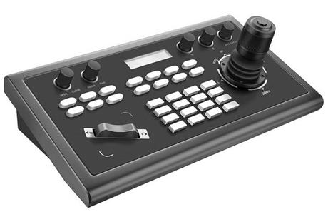 科达新款会议键盘 KEDACOM科达视频会议摄像机控制键盘