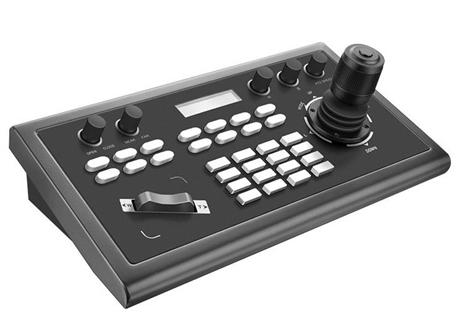 华为VPC620控制键盘 华为视频会议摄像机控制键盘NK-HDVPC800KC