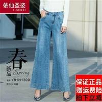 地摊牛仔裤批发河边邯郸哪里有便宜时尚杂款杂码大码牛仔裤大量库