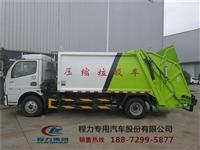 九江3方鉤臂垃圾車及垃圾廠家