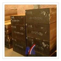 零切H24模具鋼的執行標準