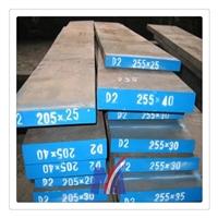 零切SKD61模具鋼的熱處理工藝