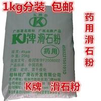 现货供应杨侨、麻陂、石坝、泰美、杨村,石滩食品/医药级滑石粉