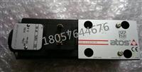 原装意大利ATOS电磁阀SDHI-0710 23 现货包邮 SDH1-0710 23