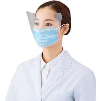 舒适型口罩 (带面部护罩),25只/箱