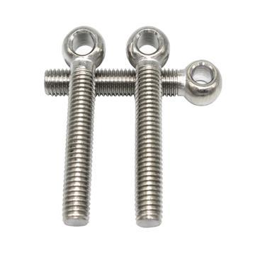 活节螺丝,GB798,M8-1.25*75,不锈钢A2/SUS304,50个/包