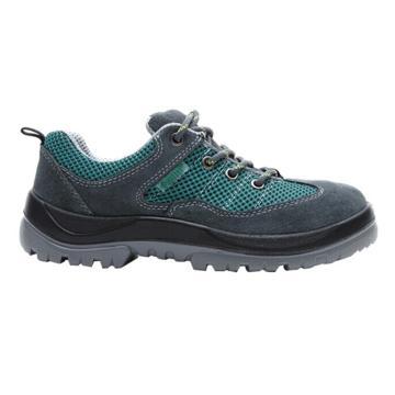 世达休闲款多功能安全鞋 保护足趾,防刺穿,FF0501-35
