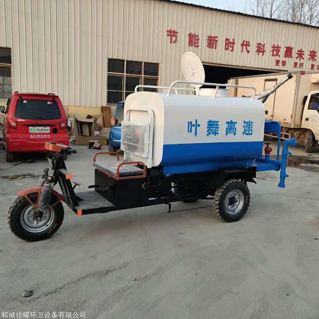 工程电动洒水车 小型工程洒水车 工程三轮洒水车
