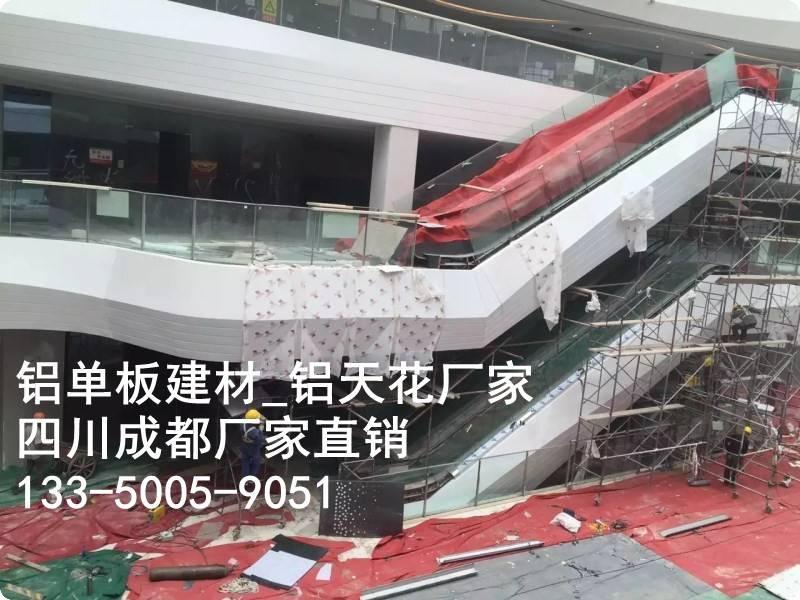 四川,重庆,北碚双曲铝单板幕墙供应厂家