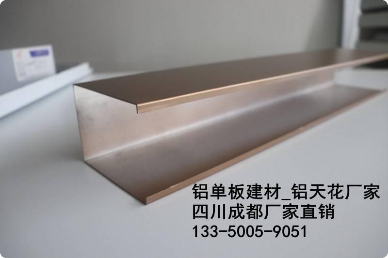 氟碳漆铝方通,成都型材铝方通价格,四川木纹铝方通厂家