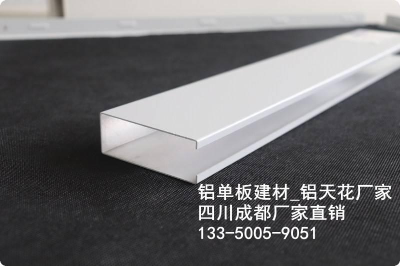 成都150*100铝方通多少钱,四川木纹铝方通厂家价格