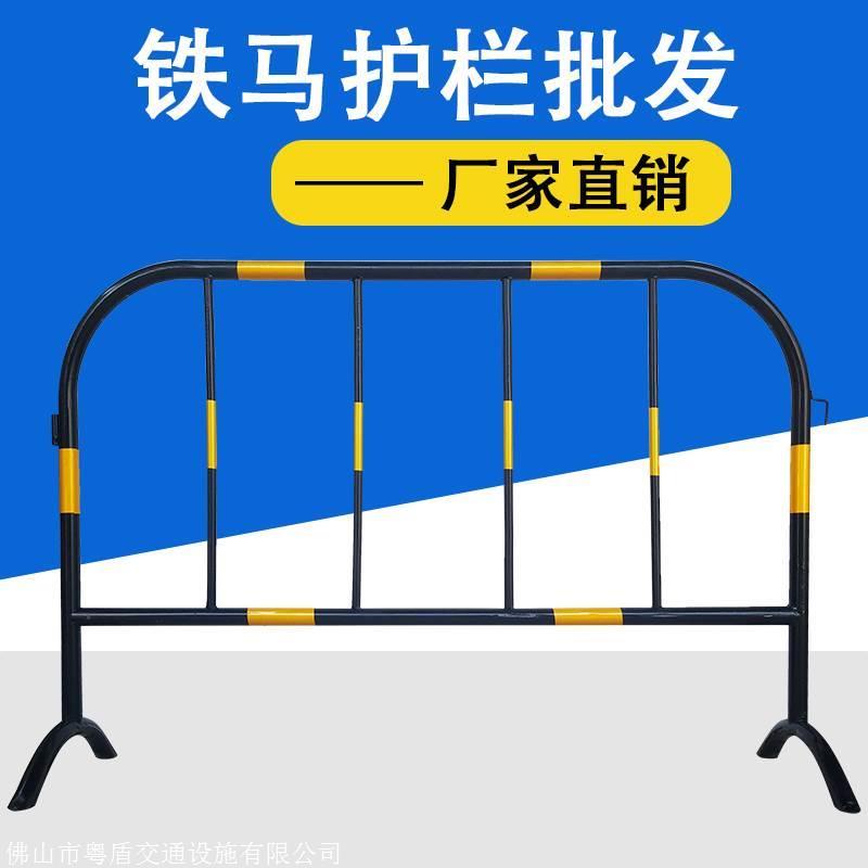 佛山厂家直销 粤盾交通铁马护栏市政围栏移动护栏隔离栏(图1)