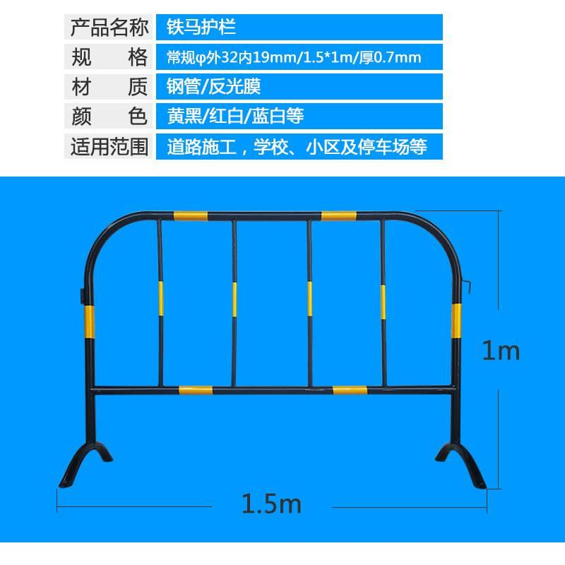 佛山厂家直销 粤盾交通铁马护栏市政围栏移动护栏隔离栏(图2)