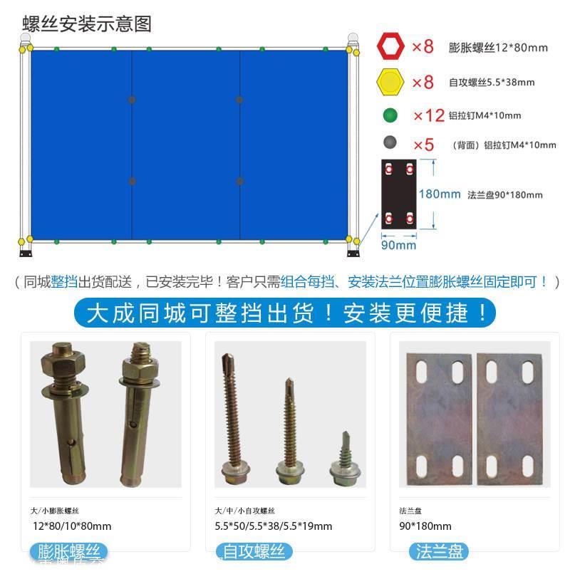 厂家直销  粤盾交通彩钢板夹心板围挡施工建设围挡安全防护围栏(图6)
