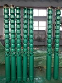 深井潜水电泵厂