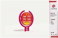 戶外宣傳欄廠家 江蘇中道宣傳欄廠家  江蘇宣傳欄 江蘇宣傳欄價格