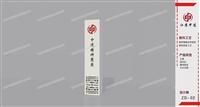 江苏中道标牌宣传栏厂家 价值观制造   户外宣传栏厂家 徐州宣传