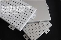 自贡幕墙铝单板,成都2.0mm,广安2.5mm厚铝单板价格是多少钱