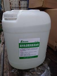 润版液/洁版液/洗车水-印刷材料专业供应商