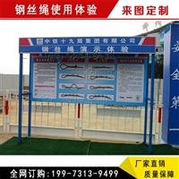 鋼絲繩使用體驗  河南施工安全體驗館廠家 漢坤實業