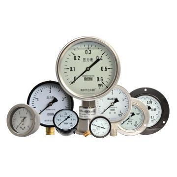 万达/WANDA 压力表YJ-F,不锈钢+铜,径向不带边Φ100,精度1.6级,-0.1~0.06MPa,NPT1/2