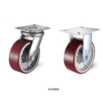 250锻压钢底板型活动脚轮,轴承 滚柱