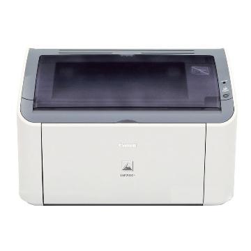 佳能 LBP2900+ 黑白激光打印机 A4 白色