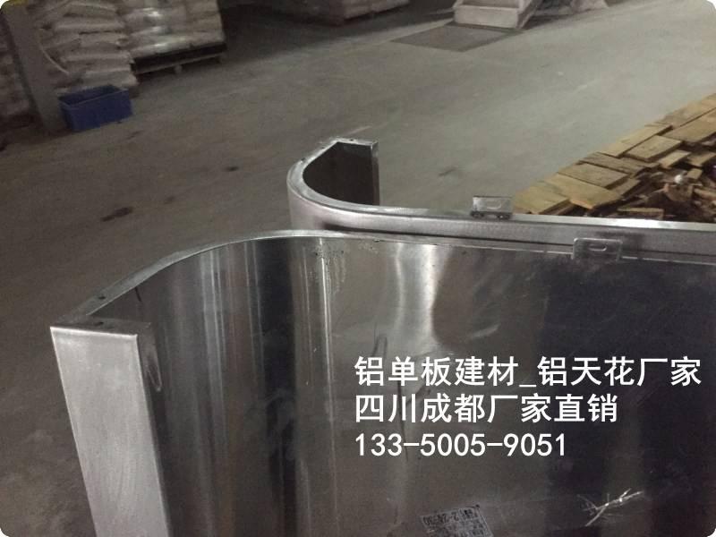 长期供应重庆铝单板,铜梁铝天花,北碚蜂窝板,涪陵双曲铝单板
